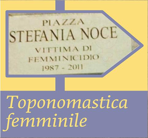 logo.StefaniaNoce