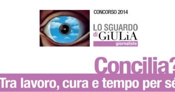 giulia-concorso