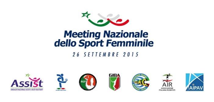 meeting-sport