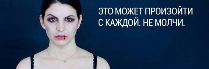 Russia-violenza-domestica