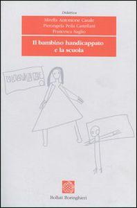 Opera di Mirella Antonione Casale