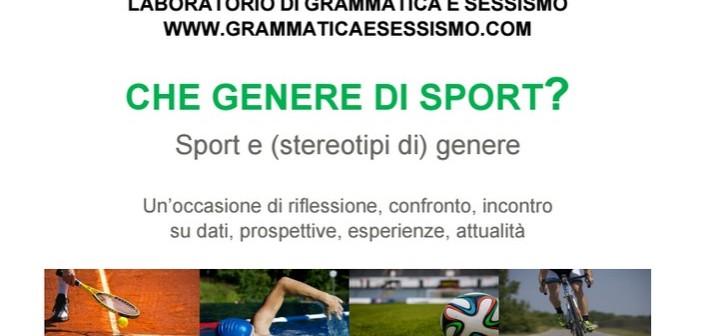 che-genere-di-sport
