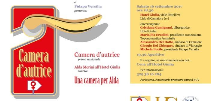 camera-artista2