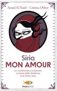 siriamonamour-PICK-cop-189x300