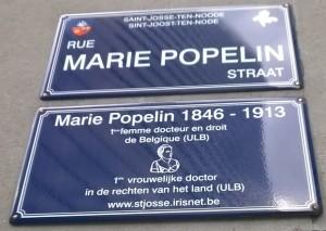 Marie-Popelin-300x213.jpg (300×213)