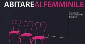 abitare-al-femminile1