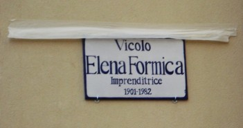 Vittoria_Formica_RosaPerupato.jpg