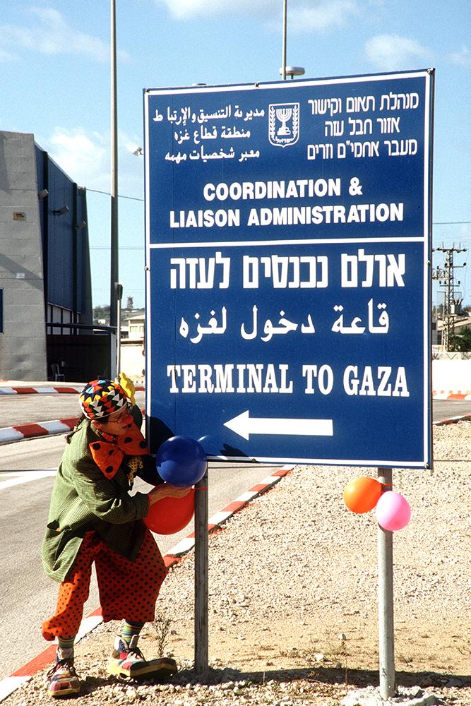 7 Gin Gaza posta