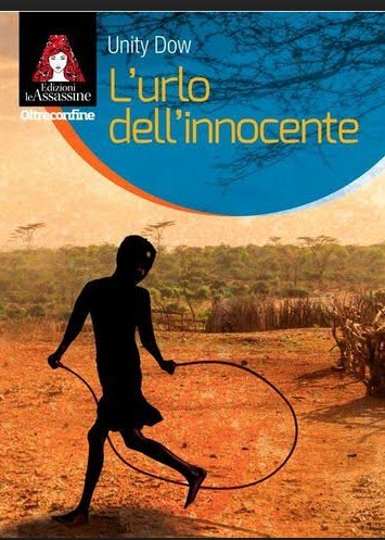 urlo-dell'innocente